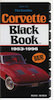 Corvette Black Book 1953-1996