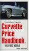 Corvette Price Handbook 1953-1993