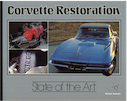 Corvette Restoration: State of the Art-Softbound
