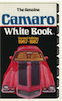 Camaro White Book 1967-1987